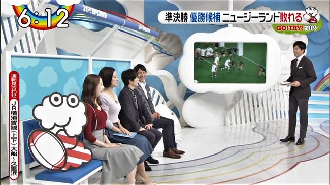 ※徳島えりかの超大きなオッパイが気になってしょうがないぞwwwwwwwww 20210909160842