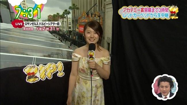 ※尾崎里紗のおっぱいきょうちょうしすぎてるぞ!!マジで抜ける芸能人のエロ画像wwwwwww 20210909162629