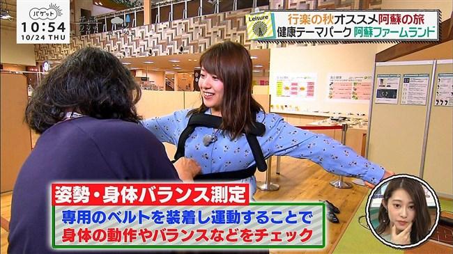 ※尾崎里紗のおっぱいきょうちょうしすぎてるぞ!!マジで抜ける芸能人のエロ画像wwwwwww 20210909162635