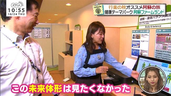 ※尾崎里紗のおっぱいきょうちょうしすぎてるぞ!!マジで抜ける芸能人のエロ画像wwwwwww 20210909162638