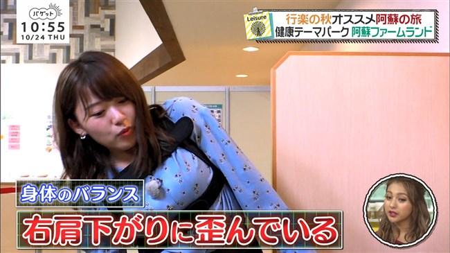 ※尾崎里紗のおっぱいきょうちょうしすぎてるぞ!!マジで抜ける芸能人のエロ画像wwwwwww 20210909162639