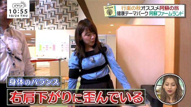 ※尾崎里紗のおっぱいきょうちょうしすぎてるぞ!!マジで抜ける芸能人のエロ画像wwwwwww 20210909162641