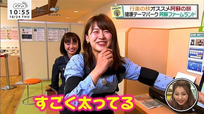 ※尾崎里紗のおっぱいきょうちょうしすぎてるぞ!!マジで抜ける芸能人のエロ画像wwwwwww 20210909162647