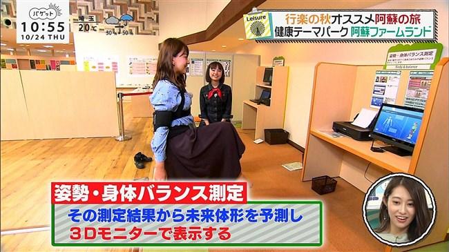 ※尾崎里紗のおっぱいきょうちょうしすぎてるぞ!!マジで抜ける芸能人のエロ画像wwwwwww 20210909162649