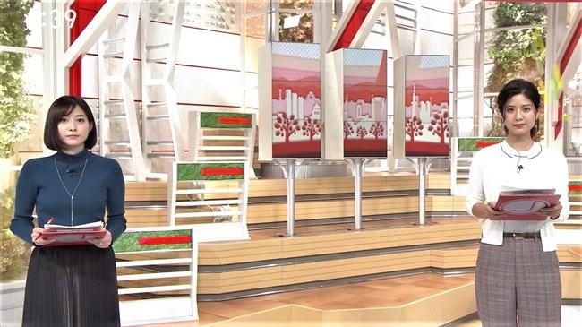 ---❖桝田沙也香の結構デカそうなおっぱい画像発見!!!!!!!!!!! 202109091653151
