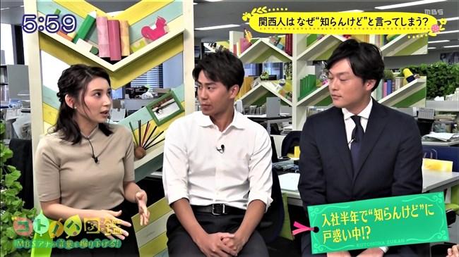 ---❖新人の野嶋紗己子アナのおっぱいがでかすぎて勃起率100%だwwwwww 202109091707541