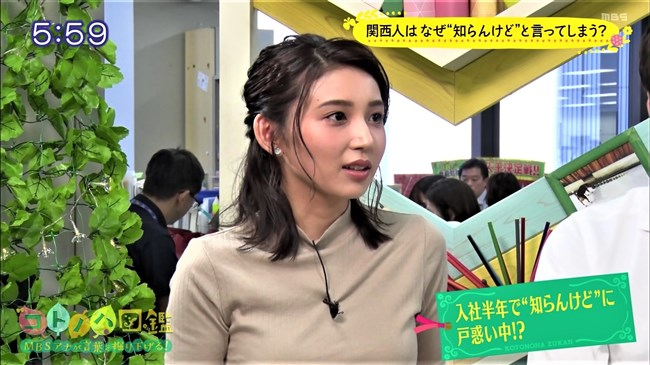 ---❖新人の野嶋紗己子アナのおっぱいがでかすぎて勃起率100%だwwwwww 202109091707543