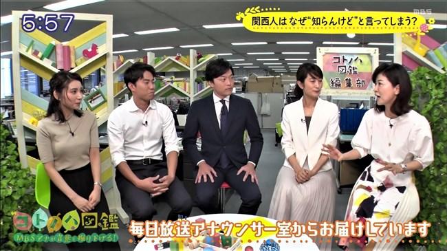 ---❖新人の野嶋紗己子アナのおっぱいがでかすぎて勃起率100%だwwwwww 202109091707551