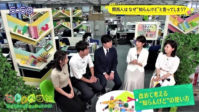 ---❖新人の野嶋紗己子アナのおっぱいがでかすぎて勃起率100%だwwwwww 20210909170756