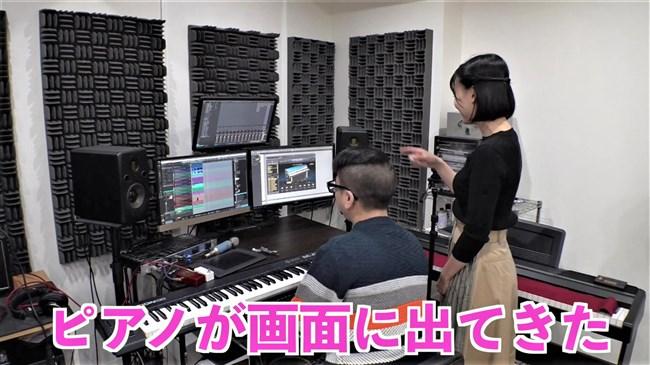 望木聡子!!アナウンサーがニット姿から胸のフクラミが最高wwwwwwwwww 20210919084937 1