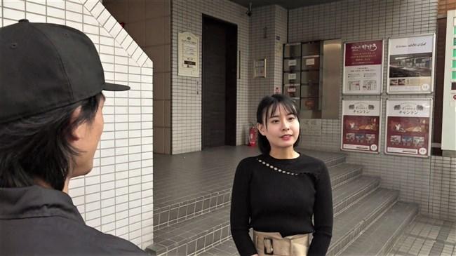 望木聡子!!アナウンサーがニット姿から胸のフクラミが最高wwwwwwwwww 20210919084947 1