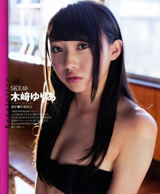 元AKB48木﨑ゆりあのお宝画像発見!!童顔美少女なのにエロい体を見せちゃうぞwwwwwwwww 2021100715405968