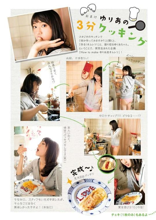 元AKB48木﨑ゆりあのお宝画像発見!!童顔美少女なのにエロい体を見せちゃうぞwwwwwwwww 2021100715410010