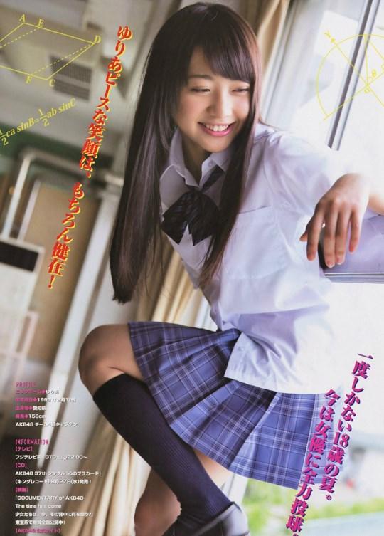 元AKB48木﨑ゆりあのお宝画像発見!!童顔美少女なのにエロい体を見せちゃうぞwwwwwwwww 202110071541003