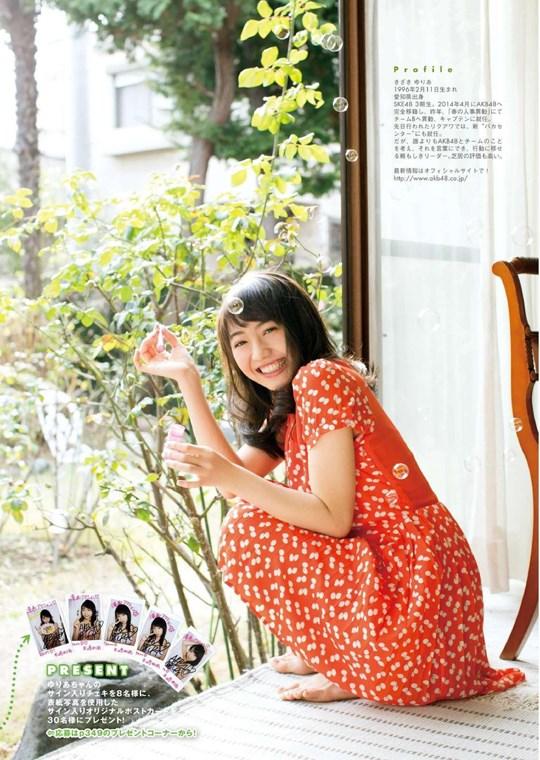 元AKB48木﨑ゆりあのお宝画像発見!!童顔美少女なのにエロい体を見せちゃうぞwwwwwwwww 202110071541009