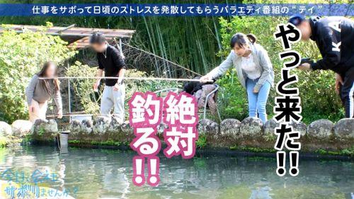 巨乳オッパイの保育園の先生がオマンコ刺激されてマジイキ潮吹きwwwwwwwwwww 202110081431193